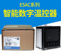 Бесплатная доставка 100% Новый E5AC-CX3ASM-808 датчик термостата