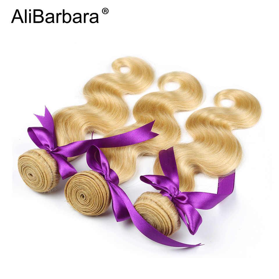 Pelo brasileño de AliBarbara #613 pelo de la onda del cuerpo 100% cabello humano tejido 3 paquetes de platino envío gratis