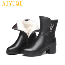 AIYUQI Female Martin boots 2019 new 100% natural genuine leather female motorcycle boots, big size 41 42 43 wool