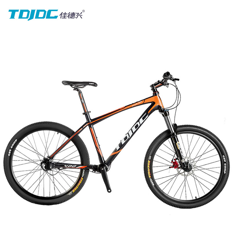 JDC-400 26 Inch No-chain Bicycle, Shaft Drive Mountain Bike, Aluminum Alloy Frame, Oil Disc Brakes