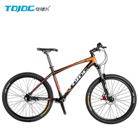 JDC 400 26 Inch No Chain Bicycle Shaft Drive Mountain Bike Aluminum Alloy Frame Oil Disc
