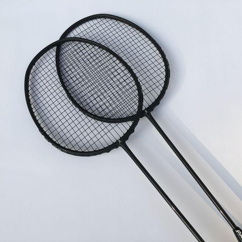 2017 ZARSIA 4U badminton racket woven Badminton Racket graphite badminton racquet Traning racket 30LBS