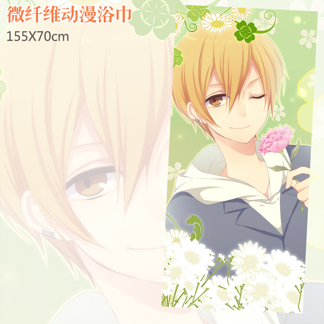 Removing Shower Towel Anime: Aliexpress.com : Buy New Japanese Anime Cartoon DuRaRaRa