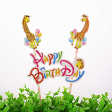 Happy Birthda Cake Toppers Flags Kids Birthday Animal Cupcake Topper Giraffe Wedding Bride Baby Shower Party Baking DIY Xmas Zoo