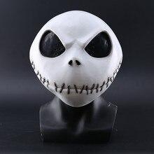 Новый Кошмар перед Рождеством Джек Скеллингтон белая латексная маска косплей реквизит Хэллоуин вечерние озорные маски ужаса