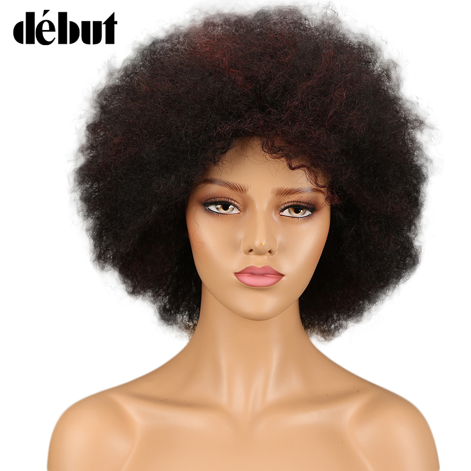 Debut Short Human Hair Wigs Afro Kinky Curly Wig Brazilian Hair Wig Color F1B/99J Short Wigs For Black Women Free Shipping