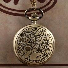 Ретро Бронзовый Доктор Кто тема кварцевые аналоговые карманные часы для мужчин и женщин Полный Охотник старинные классические часы ожерелье цепь