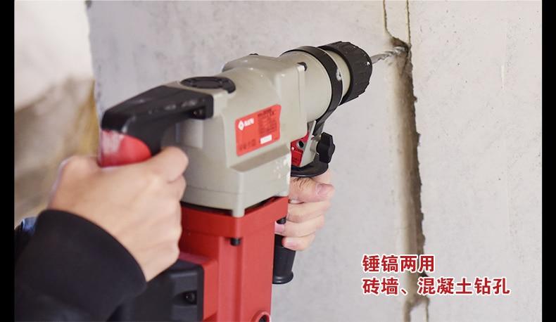 2826G électrique disjoncteur marteau pour le bois en acier trou pour ciment  cassé à bon prix aea2655e39b
