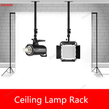 Светильник для фотостудии, потолочный светильник, система поддержки, 55 см/21,6 дюйма, 2 секции, светильник, стедикам, стедикам CD50 T03Y