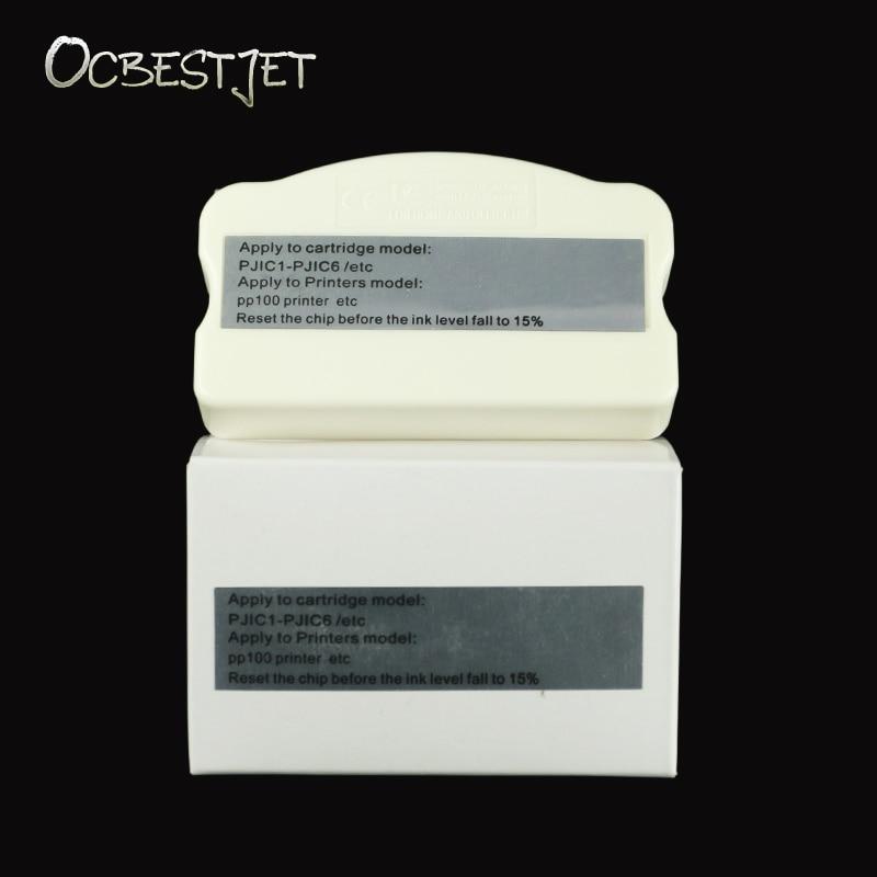OCBESTJET Cartridge Chip Resetter For Epson PP100 Printer Reset PJIC1-PJIC6 Original Cartridge Chip