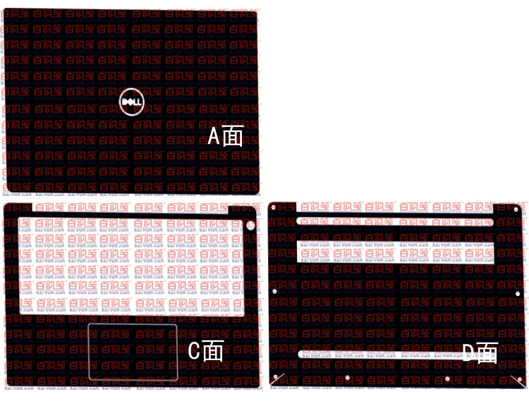 Laptop Carbon fiber Vinyl Skin Stickers