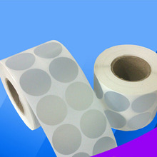 2000pcs 45mm round clean blank matte silver PET stickers in roll for self-printing