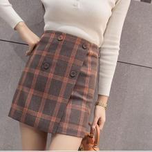 Korean Checkered Slim Fit Mini Skirt