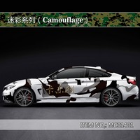 Camouflage custom car sticker bomb Camo Vinyl Wrap Car Wrap With Air Release snowflake bomb sticker Car Body StickerMC014