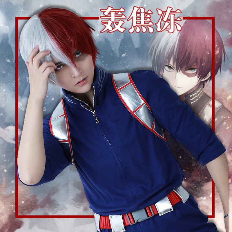 My Hero Academia Shoto Todoroki Cosplay Costume Uniform