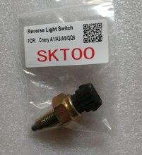 цена на For Chery A1/A3/A5/QQ6/ Qiyun Reverse Light Switch