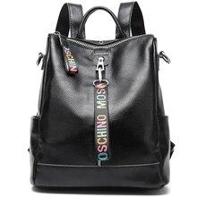 Fashion Women Backpack High Quality 100% Genuine Leather Backpacks for Teenage Girls Female School Shoulder Bag Bagpack mochila