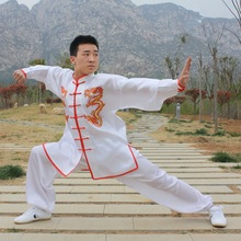 kimono judo gi bjj jiu jitsu gi silk tai chi suit martial arts performance Nan Quan shaolin kung fu wing chun uniform