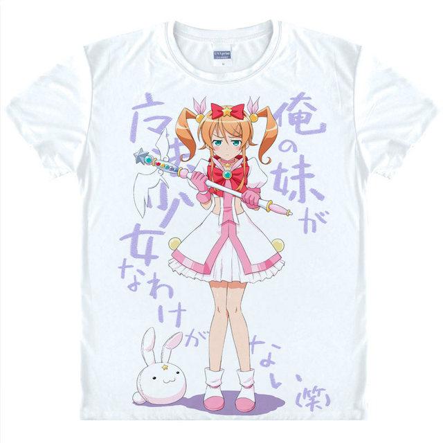T Shirt Overhemd.Oreimo T Shirt Magische Meisje Anime Man Overhemd T Shirts Anime