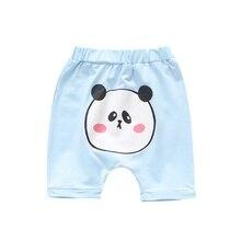 Летние шорты для малышей; одежда для маленьких мальчиков и девочек; модные короткие детские повседневные шорты до колена с рисунком