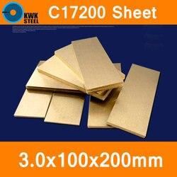 3*100*200mm Beryllium Brons Vel Plaat van C17200 CuBe2 CB101 TOCT BPB2 Schimmel Materiaal Lasersnijden NC Gratis Verzending
