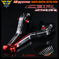 Laser Logo(CBR250R) Red+Titanium Adjustable Folding Extendable Motorcycle Brake Clutch Levers For Honda CBR250R 2011 2012 2013