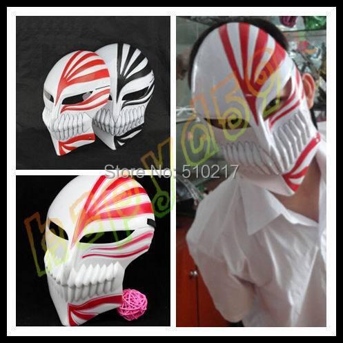 gratuit de navă Halloween Crăciun masca partid de animație cosplay - Produse pentru sărbători și petreceri