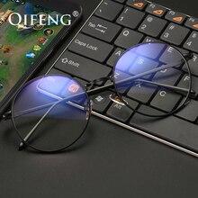 QIFENG anty niebieskie promienie światła okulary kobiety mężczyźni gogle komputerowe optyczne okrągłe rocznika okulary do gier przezroczyste soczewki QF048