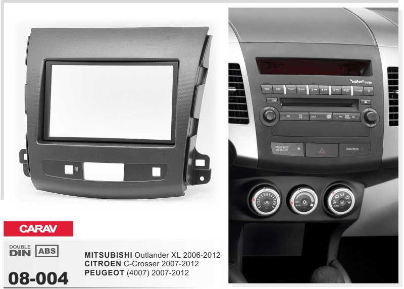 Fit for Mitsubishi Outlander XL 2006-2012 Citroen C-Crosser 2007-2012 Peugeot 2007-2012 android 6.0 gps navi mp5 car dvd stereo