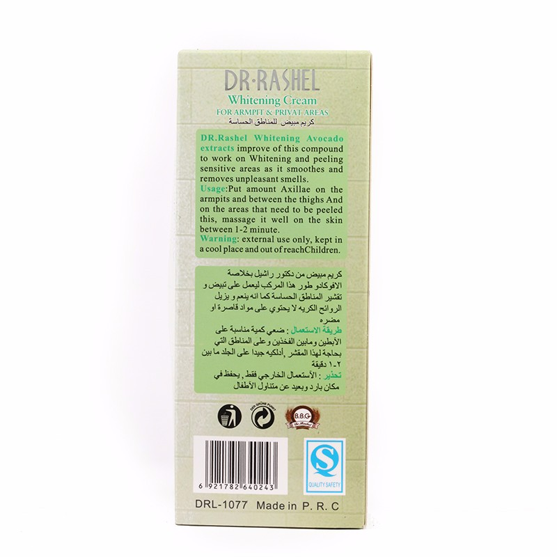 Body Whitening Cream Lotion Moisturizing Bleaching Legs Armpit Private Parts 80 ml DR.RASHEL 6