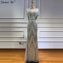 Dubai Gold V Neck Tassel Luxury Evening Dresses 2020 Latest Design Short Sleeves Sexy Formal Dress Serene Hill LA60918