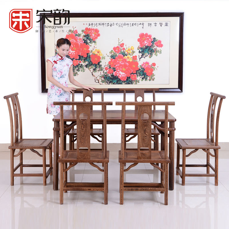 Song Yun Wings Of Wood Mahogany Furniture, Solid Wood Table And Chair Of Classical Chinese Manufacturers Selling Rectangular Tab