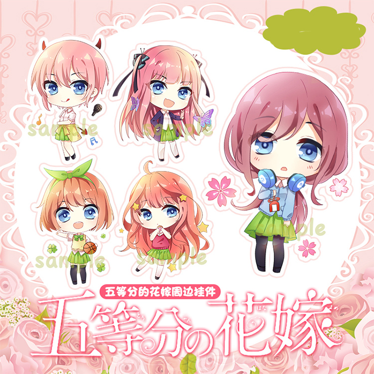 Cute Anime Keychain The Quintessential Quintuplets Go-Toubun no Hanayome Cosplay Acrylic Figure Keyring Pendant Charms Gifts