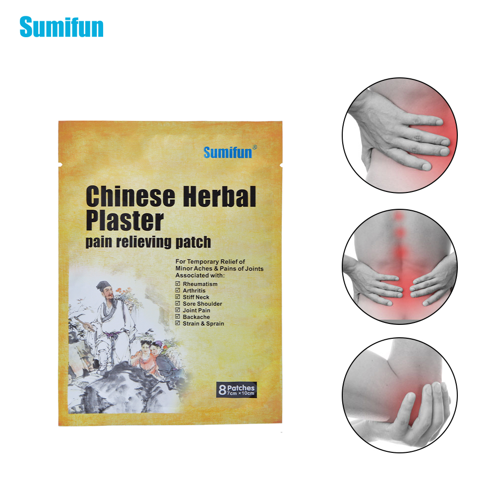 120Pcs/15Bags Chinese Herbal Plaster Pain Reliving Patch Temporary Relief Aches & Pains Body Massage Health Care Medical D0650 chives seed extract powder capsule natural health care herbal chinese leeks seeds dietary supplements allium tuberosum