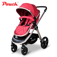 Adorbaby Pouch P70 Kids Travel System High landscape Baby Stroller with shopping bag Folding Baby Pram for the infant sit sleep