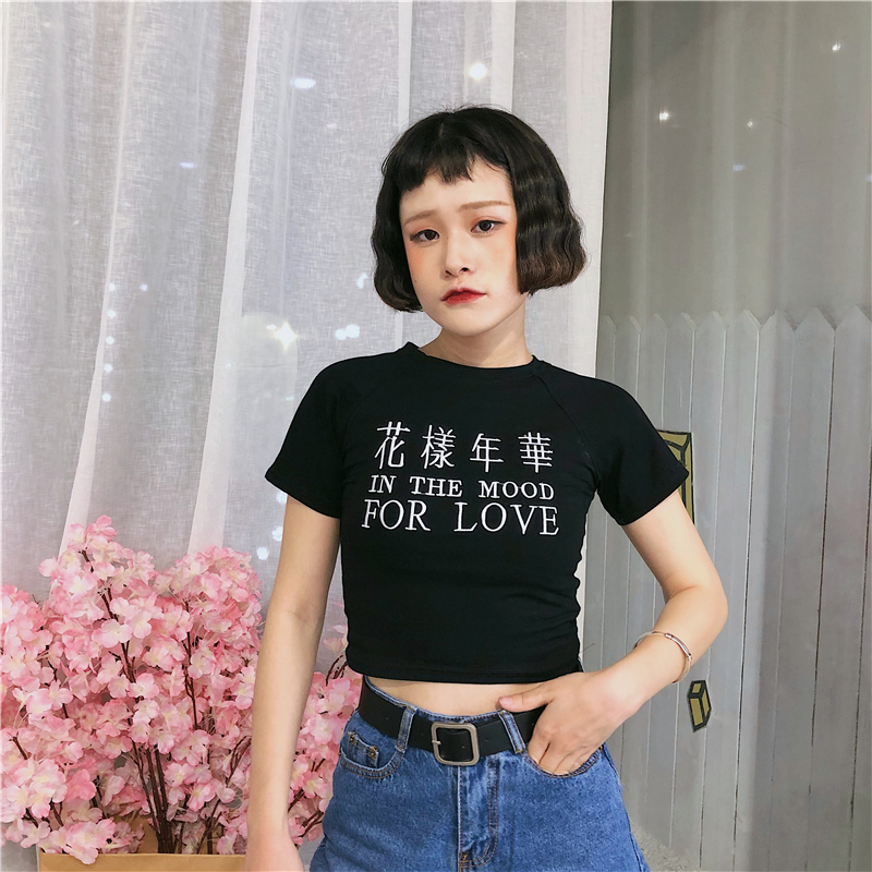 05ccab8e058 Sexy Chinese Japanese Funny Letter Embroidery Short Sleeve Crop Top Slim  Streetwear Bandage Bodycon T-Shirt Tee Top Summer Girl