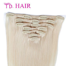 #60  New 7/8pcs Set 100% Brazilian virgin Hair clip In Human Hair Extensions light Color 50g 100g 120g clip in human hair
