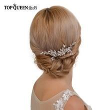 TOPQUEEN HP77 свадебная тиара свадебные гребни стразы свадебные головные уборы Свадебные аксессуары для волос свадебный головной убор свадебный гребень для волос