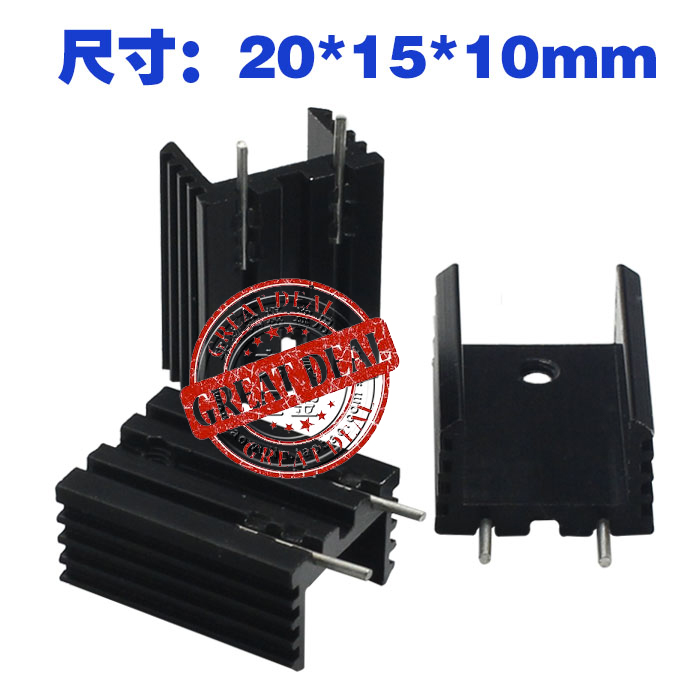 Free Shipping Wholesale 100PCS Aluminum IC Heatsink 20*15*10mm TO-220 Heatsink 781 7805 Heatsink Black With Pin