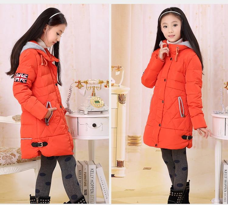 Girls Puffer Jacket With Hood