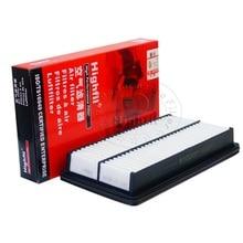 Fit for MAZDA?6 (GH) 2.0 MZR-CD filter air RF4F-13-Z40, RF2A-13-Z40, AJ57-13-Z40, SA00-13-Z40