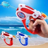 1Pc Fuuny Summer Water Gun Toys Kids Outdoor Beach Long Range Water Gun Pistol Toys 15cm * 11cm* 3cm