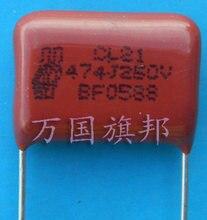 Entrega gratuita. CL21 película de poliéster metalizada capacitor 250 v 474 0.47 uF