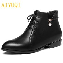 AIYUQI  Pointed women shoes boots 2019 autumn winter new genuine leather, lace wild Martin mid heel shoe