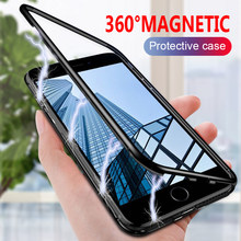 coque 360 magnetique iphone 7 plus