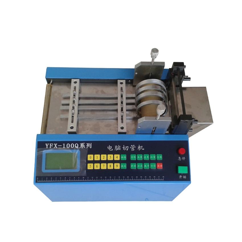 (La Version ordinaire) YFX-100Q Ordinateur Tube De Coupe Machine Micro-Ordinateur Automatique Tuyau Machine De Découpe 220 v/110 v 350 w 0-100mm