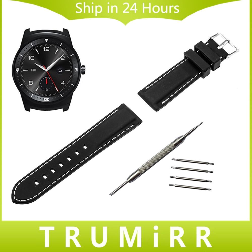 22mm Silicone Rubber Watch Band for LG G Watch W100 /R W110 / Urbane W150 Wrist Strap Resin Belt Bracelet Black Red + Tool + Pin