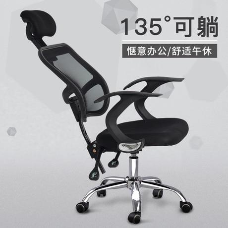 Chaises De Bureau Mobilier Commercial Meubles Ascenseur Chaise Pivotante Dordinateur Mesh