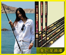 Yuanwei Ultralight SuperHard 3.6/4.5/5.4/6.3 M Stream Hand Pole Carbon Fiber Rod Telescopic Fishing Rods Tackle  J028