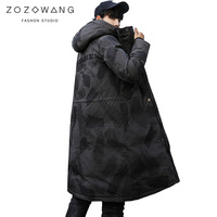 ZOZOWANG 90% Duck Down Men Down Jacket Men Winter 2019 Camouflage High Quality Winter Coat Mens Thick Casual Outdoor Jackets